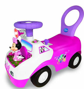Kiddieland Toys